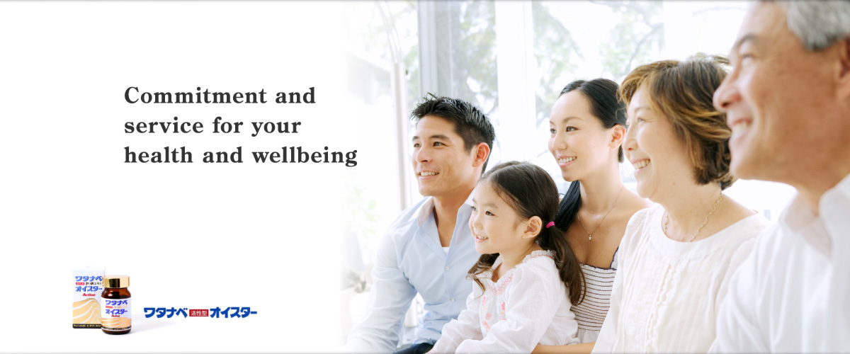 Commitment and service for your health and wellbeing