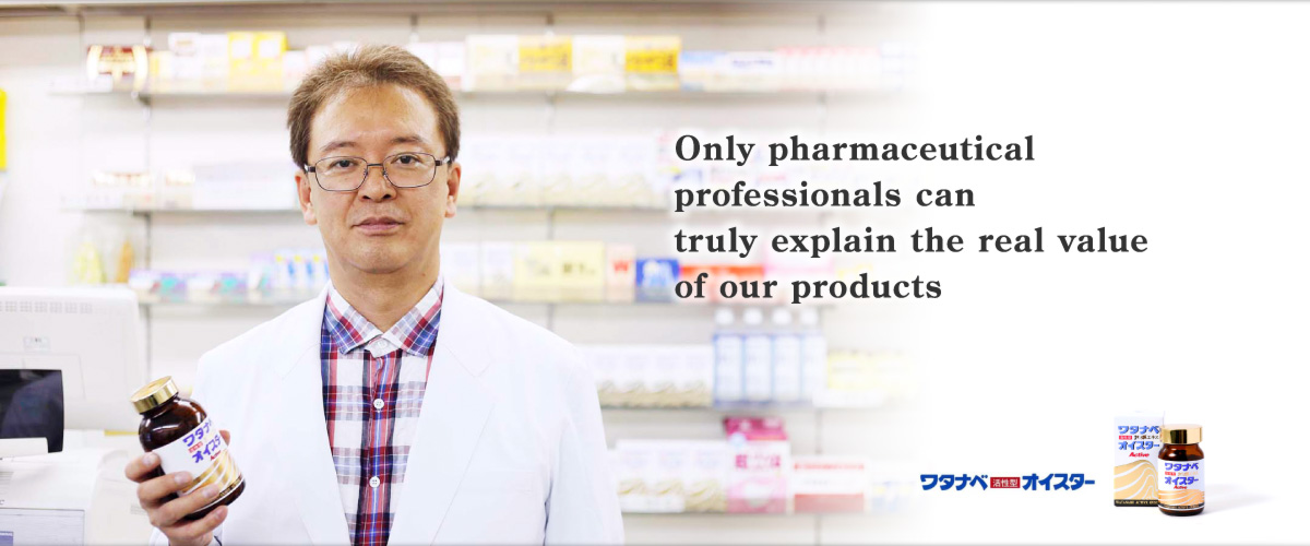 Only pharmaceutical professionals can truly explain the real value of our products
